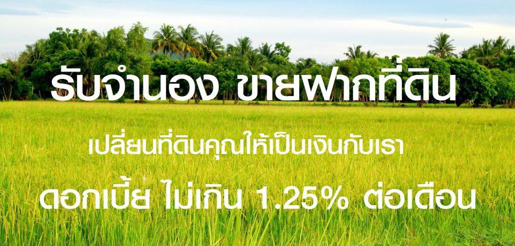 %e0%b8%ab%e0%b8%99%e0%b9%89%e0%b8%b2%e0%b9%80%e0%b8%9e%e0%b8%881
